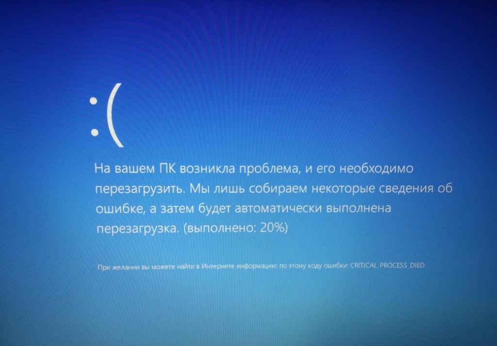 Windows-ohibka